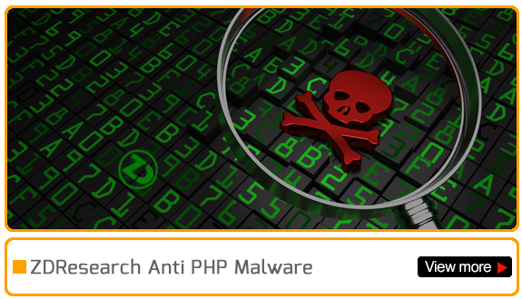 anti php malware